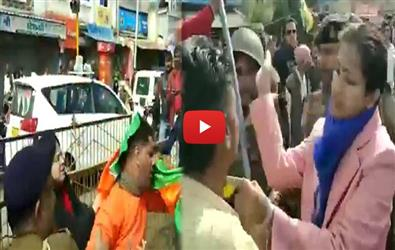 MP: Rajgarh DC Priya Verma and Collector Nidhi Nivedita slaps BJP workers in Pro-CAA Protest, Gets Assaulted In Return