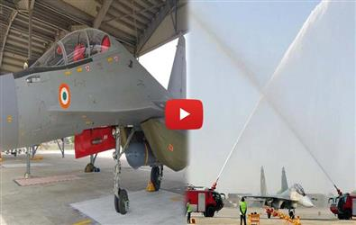 Video: Unique Water salute given to SU-30MKI fighter aircraft at the induction of the 222 'Tigersharks' fighter squadron