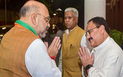 JP Nadda elected as new BJP chief takes over from Amit Shah