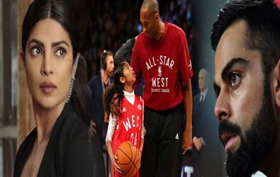 Basketball legend Kobe Bryant and daughter Gianna die in helicopter crash. Virat Kohli, Jenifer Lopez, Priyanka Chopra and more pays tribute