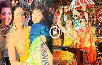 SRK-Gauri Dance On 'Bole Chudiyan' To Kiara Advani Dance. Inside pics and videos of Armaan Jain's wedding and reception