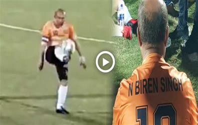 Manipur CM Biren Singh proves he is a man with many talents. Showcases his football skills
