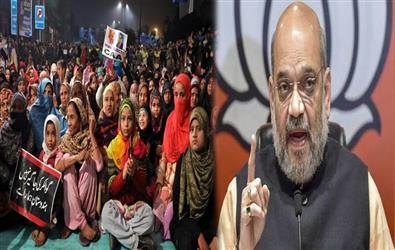 Anti-CAA row: Shaheen Bagh protesters to meet Amit Shah on February 16, no confirmation from MHA yet