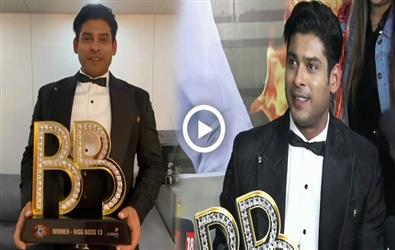 Siddhartha Shukla's first interaction with media after winning Big Boss 13. Watch Video