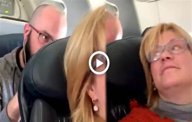 Man continuously punches woman's reclined seat in flight. Video Viral