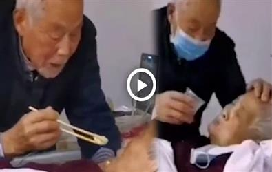 Sad Video: Octogenarian man takes care of coronavirus-infected wife. Video Viral