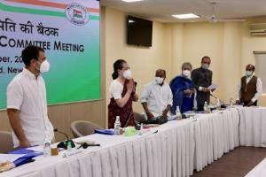Rahul Gandhi says will consider becoming Congress President