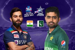 buy India Pakistan Match