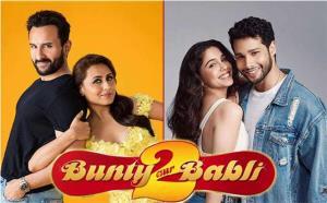 Bunty aur Bubli 2 teaser