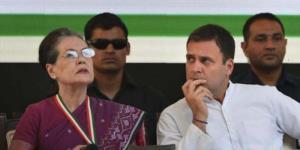 Congress Meeting news